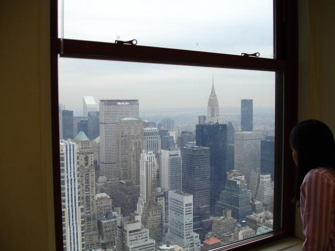 Vue imprenable sur New York City